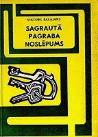 Sagrauta