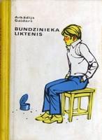 bundzinieka_likt